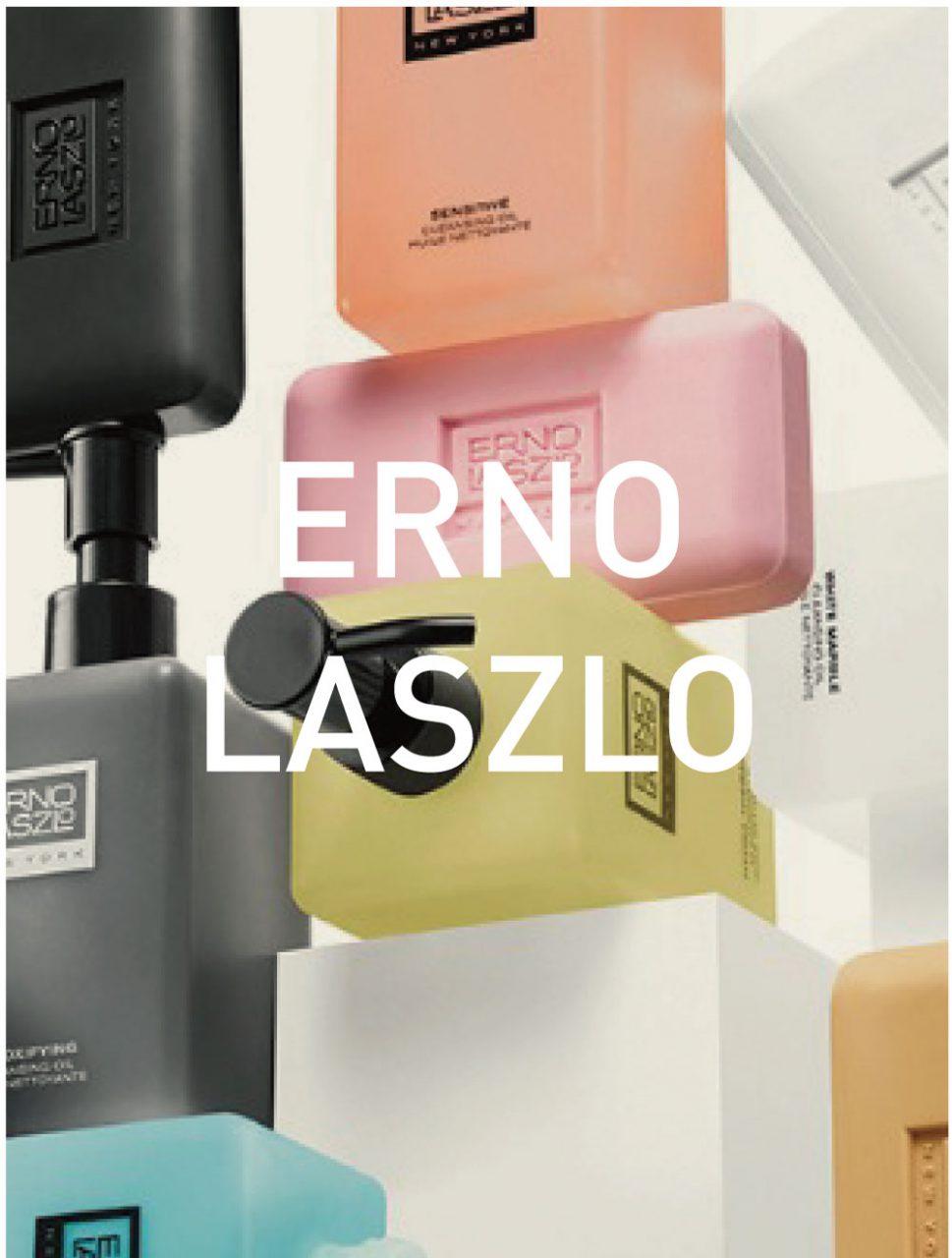 ERNO LASZLO 3-9<br/>再生滋潤嫩膚護理