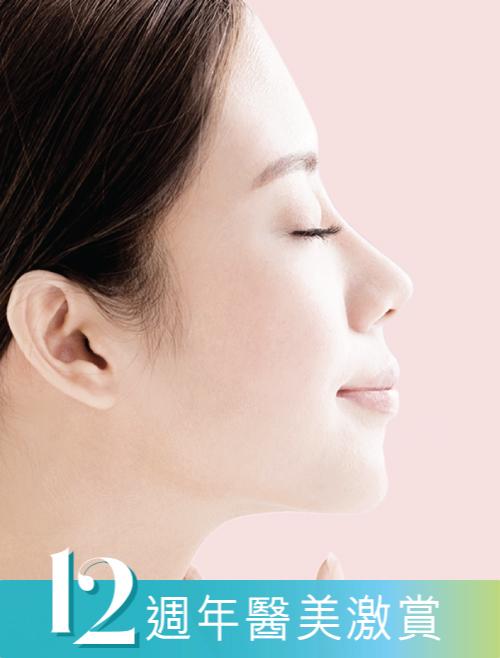 Derma Veil 3R 微滲膠原再生逆齡療程