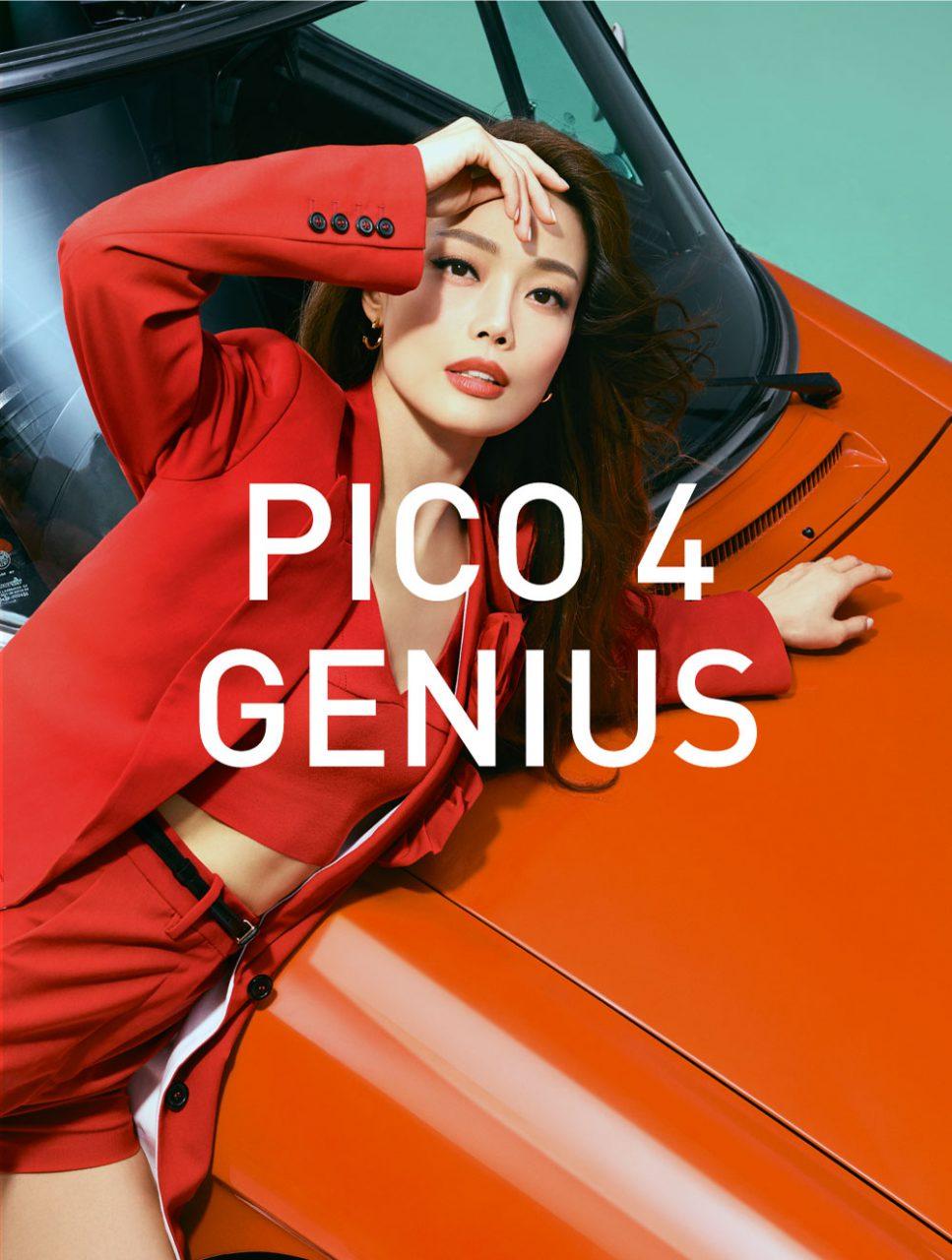 Pico4Genius皮秒去斑